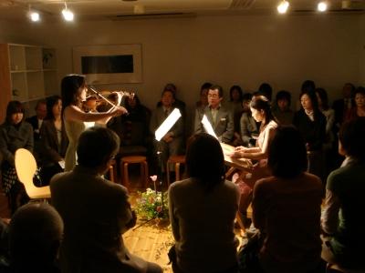 2007.4.4癒しの音色