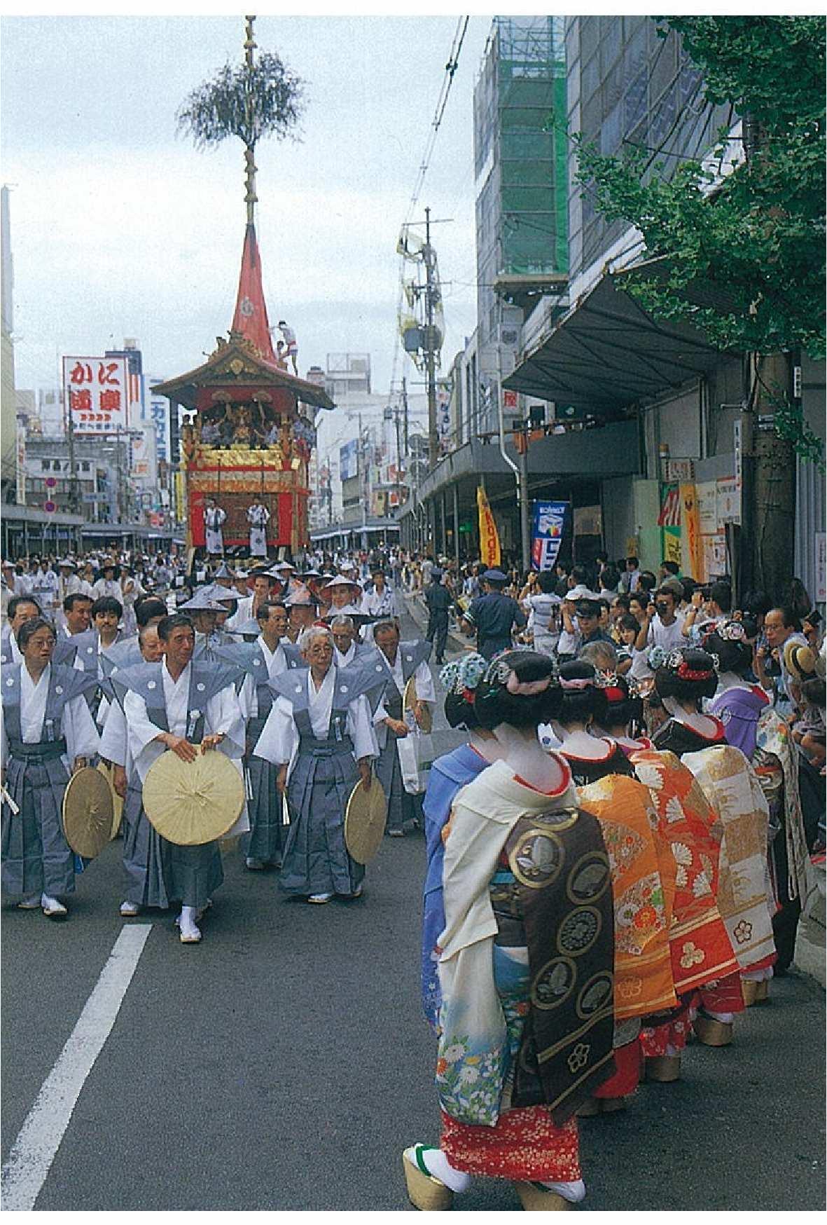 2010.7.17_祇園祭